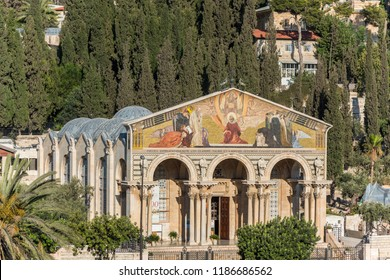 Jerusalem, Israel, Aug 19th, 2018: The Church of All Nations, or the Church or Basilica of the Agony, a Roman Catholic church located on the foot of Mount of Olives, next to the Garden of Gethsemane