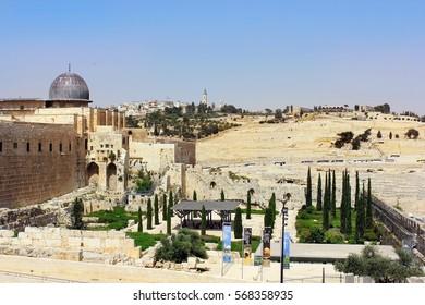 Jerusalem, Israel : August 03, 2016 archaeological park near the walls of Jerusalem on August 03, 2016, Jerusalem, Israel