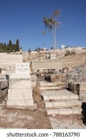 JERUSALEM, ISRAEL - AUGUST 05, 2010: Vertical picture of tombs in the ancient Jewish Cemetery located in the Mount of Olives in Jerusalem, Israel.