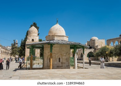 Jerusalem, Israel, August 20th, 2018: Islamic dome and buildings surrounding the square of the Golden Dome of the Rock, in an Islamic shrine located on the Temple Mount in the Old City of Jerusalem.