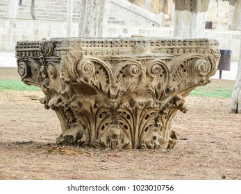 Jerusalem, Israel -  a Corinthian capital of a column from the Temple Mount in the Old City of Jerusalem, Israel