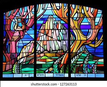 Large Stained Glass Window.Royalty Free Huge Stained Glass Windows Stock Images Photos