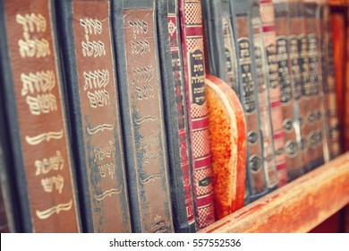 JERUSALEM, ISRAEL - DECEMBER 23, 2016: Vintage old religious books on a shelf, Jerusalem, Israel