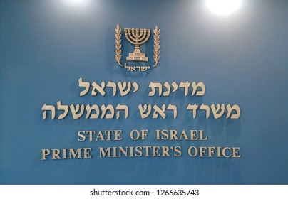 JERUSALEM, ISRAEL. December 25, 2018. State of Israel Prime Minister's office sign in English and Hebrew in the Israel's PMO in Jerusalem. Press room for official statements and comments.