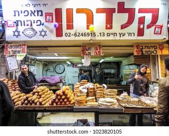 Jerusalem, Israel - December 31, 2017:  Breads in The Machane Yehuda Market in Jerusalem