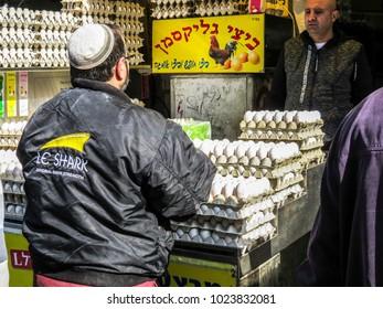 Jerusalem, Israel - December 31, 2017:  Eggs in the Machane Yehuda Market in Jerusalem