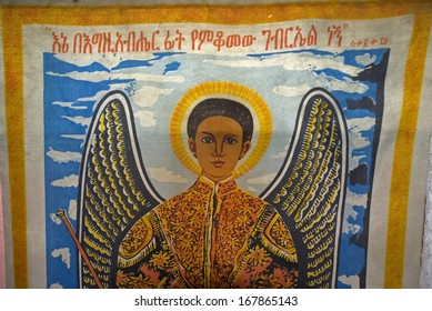 JERUSALEM, ISRAEL - DECEMBER 8: Angel in Ethiopian Church on December 8, 2013, Jerusalem, Israel. All religion is present in Jerusalem, including the rare Ethiopian Coptic Church.