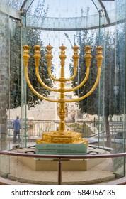 JERUSALEM, ISRAEL - DECEMBER 8: Golden Menorah in Jewish Quarter, Old City of Jerusalem near the Western Wall, Israel on December 8, 2016
