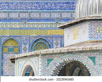 Jerusalem, Israel -  details of the Dome of the Rock Mosque and Dome of the Chain on the Temple Mount in Jerusalem, Israel