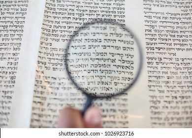 JERUSALEM, ISRAEL - FEB 12, 2018: Ancient 230 yr old Megillat Esther (book of Esther), a Jewish scroll customarily read on the holiday of Purim, said to have been owned by Rabbi Elimelech of Lizensk