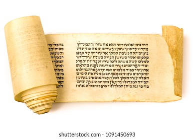 Jerusalem, Israel - February 28, 2014: An isolated photo of a Scroll of Esther which is read on the Jewish festival of Purim.