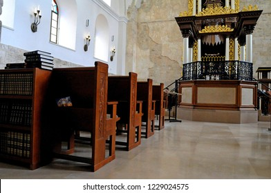 JERUSALEM, ISRAEL. January 16, 2011. The interior of the historical Hurva synagogue in the Jewish Quarter of the Old city of Jerusalem. It has been destroyed and reconstructed several times.