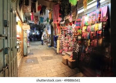 Jerusalem, Israel - January 18, 2014: Alley in Jerusalem Old City market