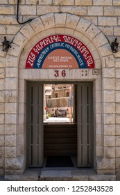 Jerusalem, Israel - June 15, 2018: Ancient streets and buildings in the old city of Jerusalem. The main gate of the Armenian Hospice building on Via Dolorosa.