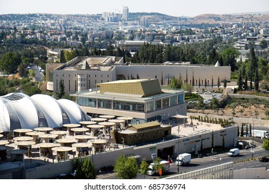 JERUSALEM, ISRAEL - JUNE 28, 2017: View on the Governmental Campus in the Givat Ram  quarter in Jerusalem