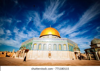 JERUSALEM, ISRAEL - JUNE 4, 2015: Dome of the Rock. The most known mosque in Jerusalem. Located on top of the Temple Mount. Temple Mount is the sacred place for Muslims and Jewish. Open for tourists.