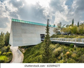 JERUSALEM, ISRAEL - MARCH 02, 2017: Main entrance to the Yad Vashem, Israel's official memorial to the Jewish victims of the Holocaust, established in 1953.