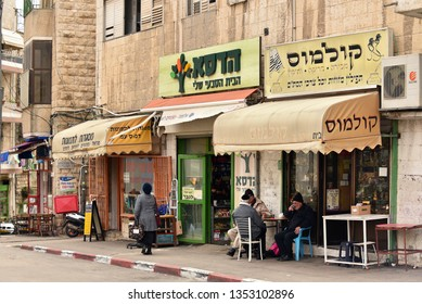 JERUSALEM, ISRAEL - MARCH 3, 2019: Small stores and a Jewish coffeehouse in Beit Ya'akov Street a side street from Jaffa Street.