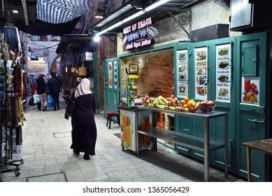 JERUSALEM, ISRAEL - MARCH 3, 2019: Arabic restaurant 'City of Peace' in the Al-Wad Street, Muslim Quarter, Old City of Jerusalem.