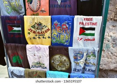 JERUSALEM, ISRAEL - MARCH 3, 2019: Politically sensitive t-shirts for sale in Al-Wad Street, Muslim Quarter, Old City of Jerusalem.