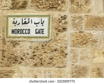 Jerusalem, Israel -  Marocco Gate, an Entrance to the Temple Mount  in the Old City of Jerusalem.