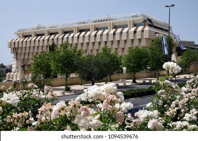 JERUSALEM, ISRAEL - MAY 05, 2018: View of the Bank of Israel from the  Wohl Rose Park in the Governmental Quarter of Jerusalem