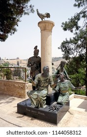 JERUSALEM, ISRAEL - MAY 05, 2018: Sculptural group with the apostle Peter in the center in courtyard of the Church of St. Peter in Gallicantu. Inscription: Do not even know him!