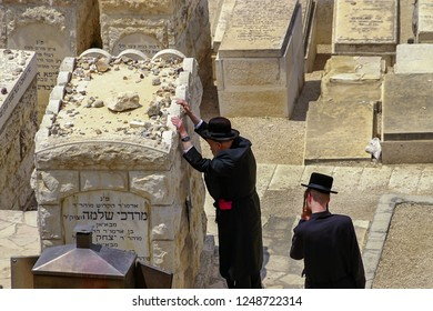 JERUSALEM, ISRAEL - MAY 1, 2008: Old Jewish cemetery on Mount of Olives in Jerusalem.