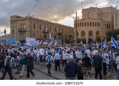 Jerusalem, Israel - May 13, 2018: Israelis celebrating Jerusalem Day.