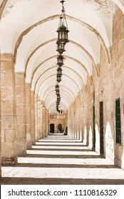 JERUSALEM, ISRAEL - MAY 16, 2018: Corridor on the Temple Mount, the third holiest place for Muslims where non Muslims are allowed to enter only between 7-11am