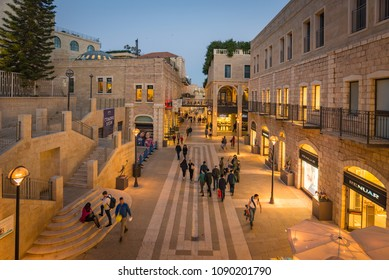 Jerusalem, Israel - May 30, 2017: Mamilla Pedestrian mall outside the Jaffa Gate entrance to the old city of Jerusalem
