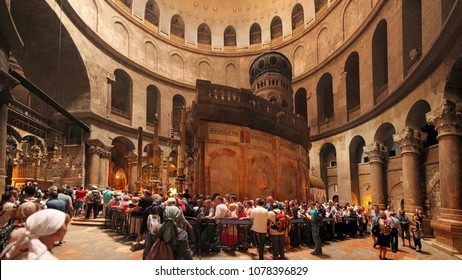 Jerusalem Israel May 7 2017: Tourists and pilgrims stand in line the Holy Sepulcher