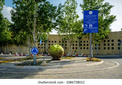 Jerusalem Israel - May 8 2018: The US embassy moving to Jerusalem, the square in front of new embassy to be named after Trump