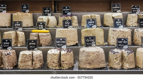 JERUSALEM, ISRAEL - NOVEMBER 2, 2014:  Halva for sale at Machane Yehuda Market.
