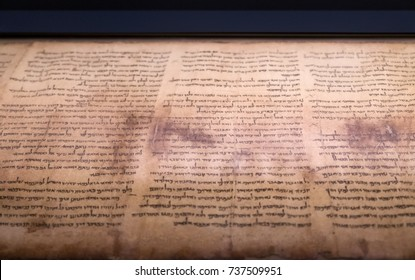 JERUSALEM, ISRAEL - OCTOBER 13, 2017: Aleppo Codex is a medieval bound manuscript of the Hebrew Bible