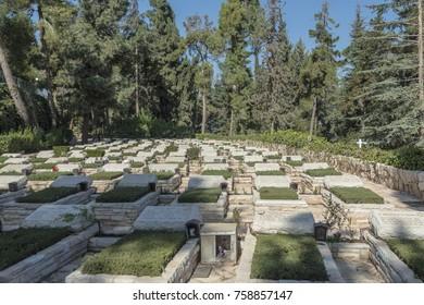 JERUSALEM ,ISRAEL - OCTOBER 20 2017. Memorial of the Israeli Liberation Army on Mount Herzl