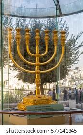 JERUSALEM, ISRAEL - OCTOBER 3: Golden Menorah in Old City of Jerusalem near the Western Wall, Israel on October 3, 2016