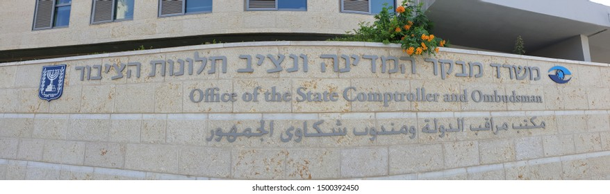 JERUSALEM, ISRAEL. September 10, 2019. The official sign outside the headquarters of the Office of the State Comptroller and Ombudsman of Israel in Jerusalem general view.