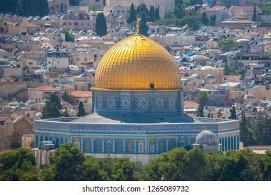 Jerusalem, Israel; September 14th, 2018. Al-Aqsa mosque, temple mount, Jerusalem, Israel