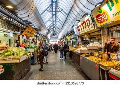 Jerusalem, Israel-01.09.2019: Street market at Mahane Yehuda ,famous market in Jerusalem , Israel