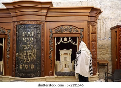 JERUSALEM - JANUARY 2017:  The curtain for the ark holding the Torah scrolls at the Western Wall depicts the ancient Temple that once stood there, as seen in Jerusalem circa 2017.