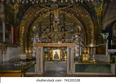 JERUSALEM - JULY 18, 2008: View on Golgotha altar in the Church of the Holy Sepulchre on July 18, 2008 in Jerusalem.