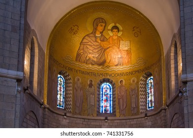 JERUSALEM - JULY 20, 2008: Our Lady mosaic icon on dome of Assumption of the Virgin church on Mount Zion on July 20, 2008 in Jerusalem.