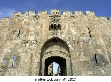 Jerusalem, lion's  a  gate;