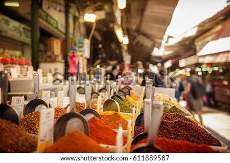Jerusalem Market Spices