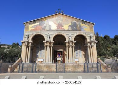 Jerusalem, Mount of Olives churches