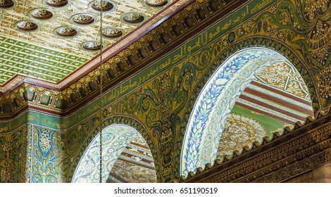 JERUSALEM OLD TOWN, ISRAEL - NOVEMBER 2, 2014: Interior of Dome on the Rock on Temple Mount.