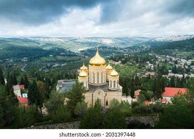 Jerusalem, Russian Orthodox Gornensky monastery in Ein Karem district