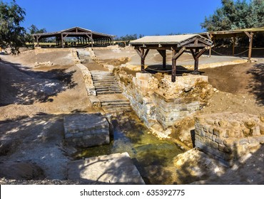 Jesus Baptism Site John Baptist Bethany Beyond Jordan.  Actual baptism site of Jesus.  Jordan River Moved, Authenticated Ruins 400 AD Byzantine Churches marking spot of baptism. Rediscovered l1990s.