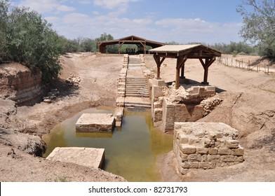 Jesus Christ baptism site,Bethany